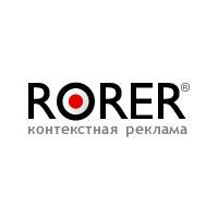 Логотип компании «Рорер»