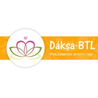 Логотип компании «Рекламное агентство DAKSA-BTL»