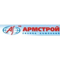 Логотип компании «Армстрой»