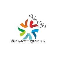Логотип компании «Салон красоты Salon Of Style»