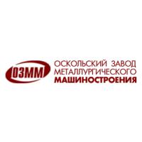 Логотип компании «Оскольский завод металлургического машиностроения (ОЗММ)»