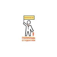 Логотип компании «Помощь студентам»