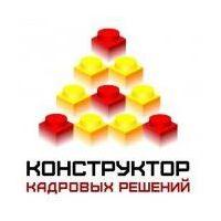Логотип компании «Конструктор Кадровых Решений»
