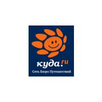Логотип компании «Куда.ру»