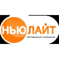 Логотип компании «НьюЛайт»