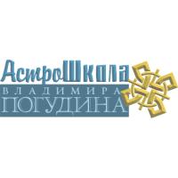 Логотип компании «Астрологическая Школа В.О.Погудина»