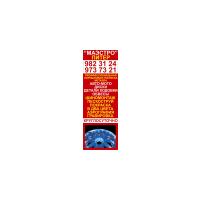 """Логотип компании «ООО""""Сеть покрасочных""""МАЭСТРО""""»"""