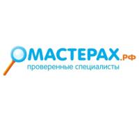 Логотип компании «ОМастерах.рф - проверенные специалисты»