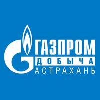Логотип компании «Газпром добыча Астрахань»