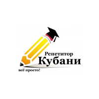 Логотип компании «Репетитор Кубани»