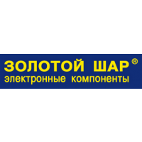Логотип компании «Золотой Шар»