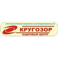 Логотип компании «Кадровый центр Кругозор»