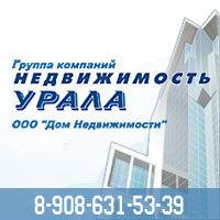 Логотип компании «Дом Недвижимости»