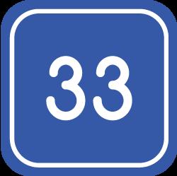 Логотип компании «33 Слона»