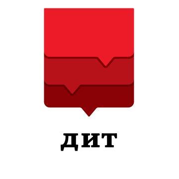 Логотип компании «ДИТ г. Москвы»