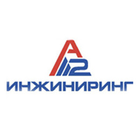 Логотип компании «А2-Инжиниринг»