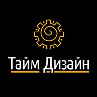 Логотип компании «Тайм Дизайн»