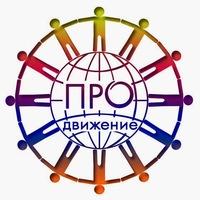 Логотип компании «Компания им. galinab1 Проект Продвижение»