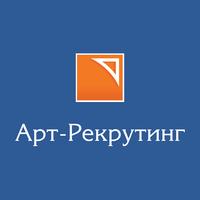 Логотип компании «Арт-Рекрутинг.Консалтинг»