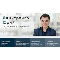 Логотип компании «ydimitrenko.ru»