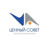 """Логотип компании «Группа компаний """"Ценный совет""""»"""
