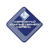 Логотип компании «Современный компьютерный сервис»