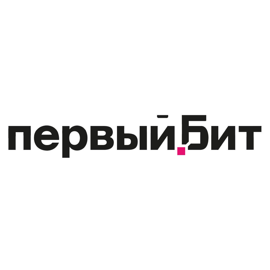 Логотип компании «Первый Бит»