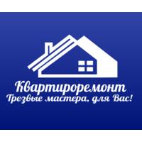Логотип компании «Квартироремонт»