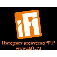 """Логотип компании «Интернет агентство """"F1""""»"""