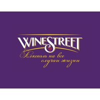 Логотип компании «WineStreet»