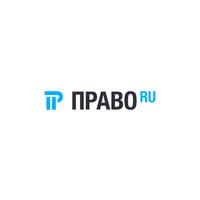 Логотип компании «ПРАВО.RU»