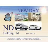 Логотип компании «NEW DAY HOLDING»