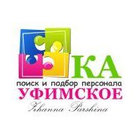Логотип компании «Уфимское кадровое агентство»