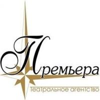 """Логотип компании «Продюсерский центр """"Премьера""""»"""