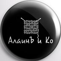 Логотип компании «АлаичЪ и Ко»