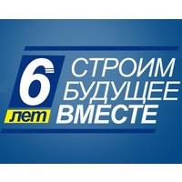 Логотип компании «ООО Стройформа»