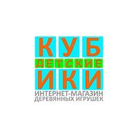 Логотип компании «Детские Кубики»