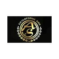 """Логотип компании «Мастерская """"Сергей Чухно (AS)""""»"""