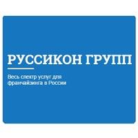 Логотип компании «Руссикон Групп»