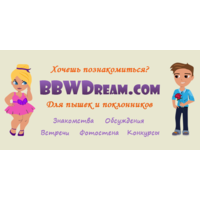 Логотип компании «BBWDream»
