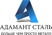 Логотип компании «Адамант Сталь»