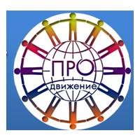 Логотип компании «Продвижение»