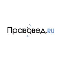 Логотип компании «Правовед.RU»