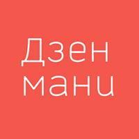 Логотип компании «Дзен-мани»