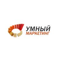 """Логотип компании «ООО """"Умный Маркетинг""""»"""