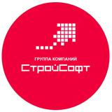 Логотип компании «СтройСофт»