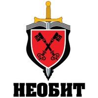 Логотип компании «НеоБИТ»