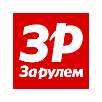 """Логотип компании «ИД """"За рулем""""»"""