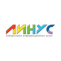 Логотип компании «ЛИНУС»