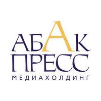 Логотип компании «АБАК-ПРЕСС»
